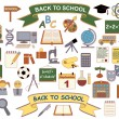 Back to school icons — Imagen vectorial