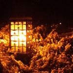 Lantern in park — Stock Photo