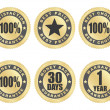 Satisfaction guarantee seals — Vettoriali Stock