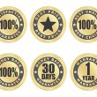 Satisfaction guarantee seals — Stockvektor