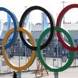 Stock Photo: Olympic rings near olympic park