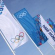 Banners in olympic park in Sochi — Stock Photo