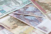 Heap of Russian Federation banknotes — Stock Photo