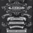 Blackboard Chalkboard Design Elements — Stock Vector #36725957
