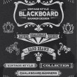 Stock Vector: Chalkboard Hand Drawn Vintage Vector Design Elements