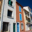 Houses on quay in Port Vendres — Stock Photo