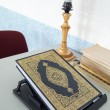 Book Koran — Stock Photo