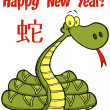 Snake With Text And Chinese Symbol — Stock Photo