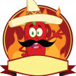 Stock Photo: MexicChili Pepper Cartoon Mascot Logo