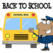 African American Driver In Front of School Bus — Stock Photo #4726482