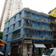 Stock Photo: Blue House, Grade I historic buildings in Hong Kong