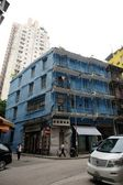 Blue House, Grade I historic buildings in Hong Kong — Stock Photo