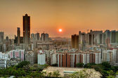 Downtown of Hong Kong — Stock Photo