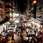 ������, ������: Mong Kok Hong Kong