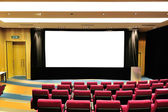 Empty lecture theater — Stock Photo