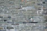 Gray brick wall — Stock Photo