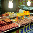 Stock Photo: Taipei Night Market