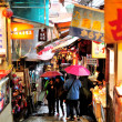Stock Photo: Jiufen Old Street