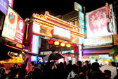 Taiwan Night Market — Stock Photo