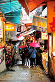 Jiufen Old Street — Stock Photo
