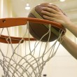 Stock Photo: Scoring basket in basketball court