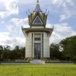 Killing Field National Monument, Cambodia — Stock Photo