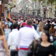 Stock Video: Walking in crowded street