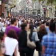 Stock Video: Walking in crowded street, timelapse
