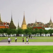 Stock Video: Grand Palace