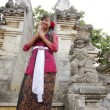 Balinese girl saluting with both hand in uluwatu temple, bali — Stock Video #23041498