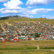 Stock Photo: Tsetserleg City, Mongolia
