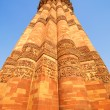 Stock Photo: Qutb Minar, New Delhi