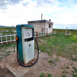 Bizarre gas station pump, mongolia — Stock Photo #38392697