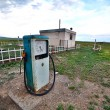 Stock Photo: Bizarre gas station pump, mongolia