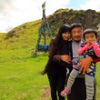 Shaman mongolian family, Ulaanbaatar, Mongolia — Stock Photo