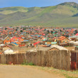 Stock Photo: Poor households in outskirts of Ulaanbaatar, Mongolia