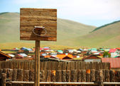 Basketball ground next to yurt, Mongolia — Stock Photo