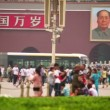 Tiananmen Square — Stock Video #38912119