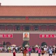 Tiananmen Square — Stock Video #38912501