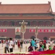 Tiananmen Square — Stock Video #38913187