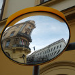 Foto Stock: Reflection of city