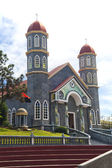 Catholic Church Zarcero Costa Rica — Stock Photo