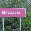 Mezzavia — Stock Photo