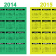 Basic calendar 2013-2016, colour — Vettoriali Stock