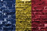 Bandera de rumania — Foto de Stock