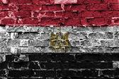 Flag of Egipt — Stock Photo