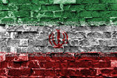 Flag of Iran — Stock fotografie