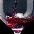 Red wine — Stock Photo #22221957