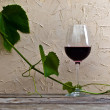 Glass with red wine — Stockfoto