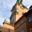 Architecture of Stockholm - Foto Stock
